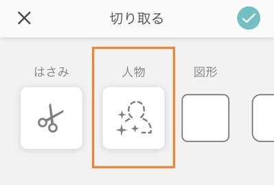 【画像】ビジョンボードの作り方5