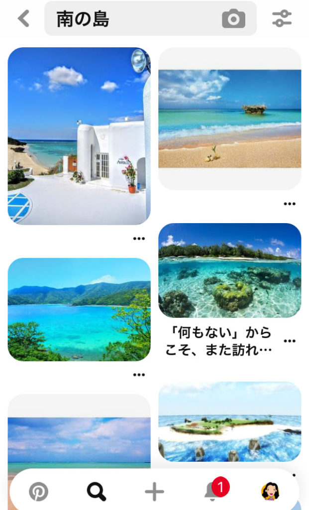 【画像】ビジョンボードの画像の選び方