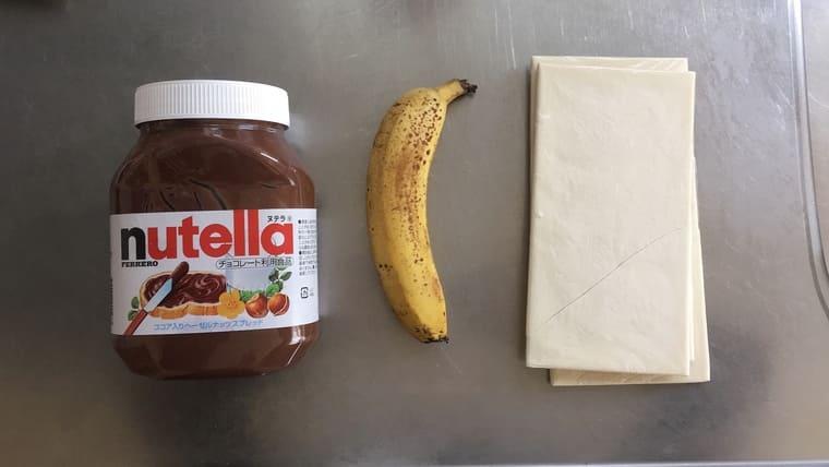 【画像】計らないお菓子作り(偽パイの実)準備するもの