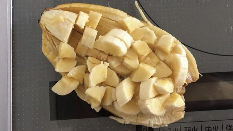 【画像】計らないお菓子作り(偽パイの実)バナナの切り方