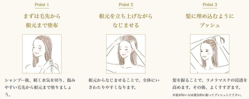 【画像】髪の毛のアンチエイジングをしよう