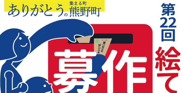 【画像】絵画コンクール2020年小学校から⑬