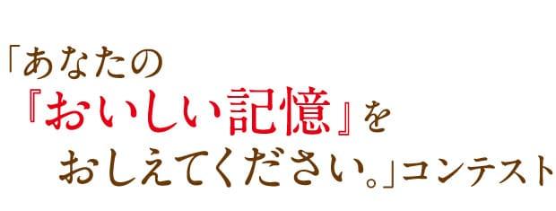 【画像】絵画コンクール2020年小学校から⑨