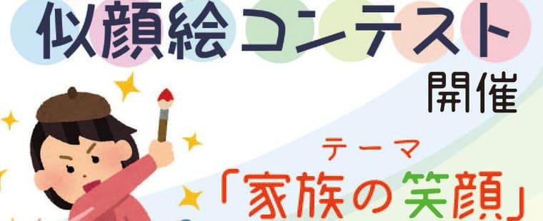 【画像】絵画コンクール2020年小学校から①