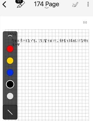 【画像】自動で画像化した日記